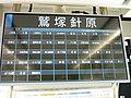 Echizen Railway L Fare board.jpg