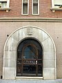 Edifici al c. Major - c. del Forn, portal del c. del Forn.jpg