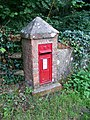 Edward VII Postbox, Alderbury - geograph.org.uk - 928904.jpg