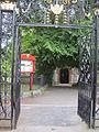 Eglwys San pedr Rhuthun St Peter's Church Ruthin 02.JPG