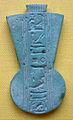 Egypte louvre 072 pendentif.jpg