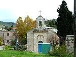 Ein Kerem St. John's Greek Church.jpg