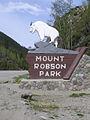 Eintritt Mount Robson Provincial Park.jpg