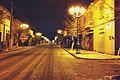 El Bayadh La grande rue centre ville.jpg