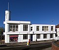 Electricity Board Showroom - geograph.org.uk - 280512.jpg