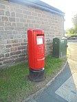Elizabeth II post box, Castle Street, Spofforth, North Yorkshire (4th August 2018).jpg