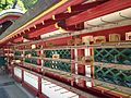 Emas hung behind gohonden of Dazaifu Temman Shrine.JPG