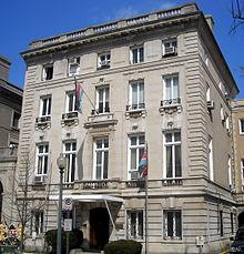 Embassy of Kenya in Washington, D C  - Wikipedia