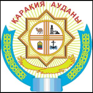 Karakiya District - Image: Emblem Karakiya District