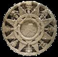 Emblem of Majapahit.png