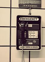 File:Emergency Phone, Seoul Subway, Korea.jpg