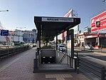 Entrance No.3 of Fukuoka Airport Station.jpg