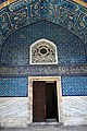Entrance door into the Museum of Islamic Art (the Tiled Kiosk), Istanbul Archaeology Museums. Turkey.jpg