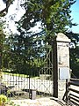 Entrance gates, Dinas Mawddwy - geograph.org.uk - 554038.jpg