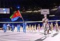 Eritrea at the 2020 Summer Olympics Parade of Nations.jpg