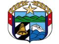 Escudo de la Provincia Granma.png