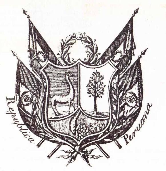 Archivo:Escudo peruano.jpg