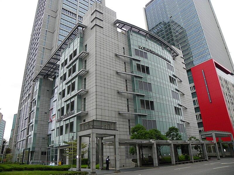 Eslite Bookstore Xinyi Store 20091010.jpg