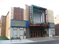 Esquire Theater, Cape Girardeau.jpg