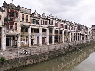 Kaiping County-level city in Guangdong, Peoples Republic of China