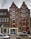 exterieur voorgevel - amsterdam - 20291109 - rce