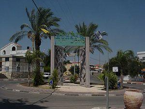 Kfar Kama - Image: F'ufes