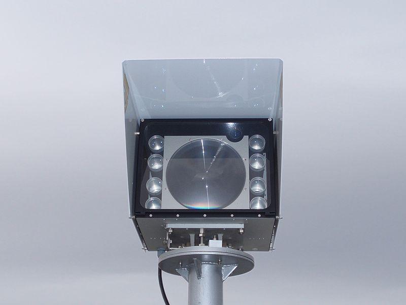 File:FSO-gigabit-laser-link-0a.jpg