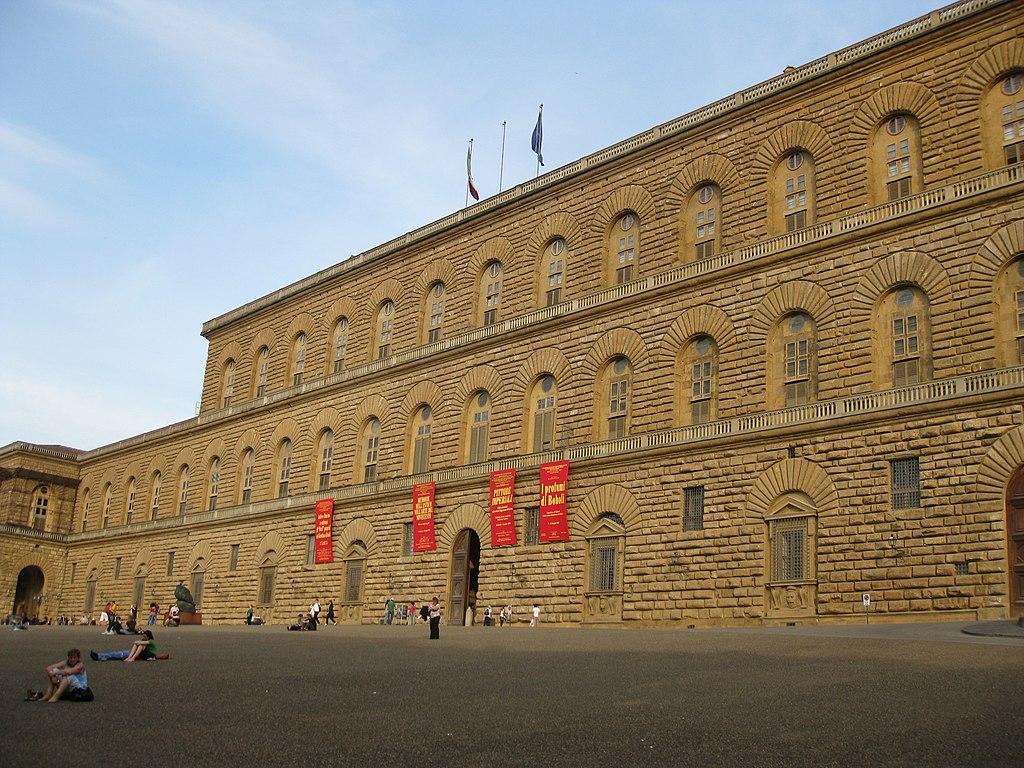 File facade of palazzo pitti florence jpg wikimedia for Palazzo pitti