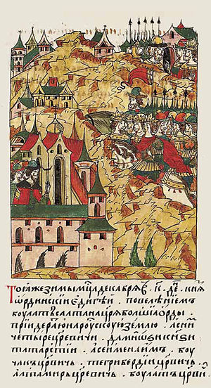 Edigu - Edigu's invasion of Rus, from the Illustrated Chronicle of Ivan the Terrible.