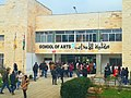 Faculty of Arts, University of Jordan.jpg