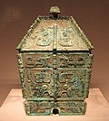 Fangyi dated to the 12th century BCE (Shang dynasty)