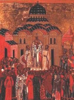 Feast of the Cross Nouharad Last XV c