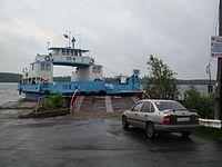 FerryKrasnyProfinternNovodashkovo.jpg