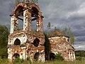 Fetinovo Church.jpg