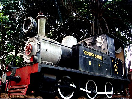 The first steam engine of Bangladesh at the Central Railway Building. Chittagong was the terminus of the Eastern Bengal Railway and the Assam Bengal Railway First Ever Steam Engine of Bangladesh.jpg