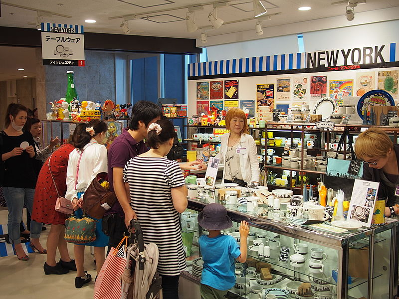 File:Fishs Eddy at Hankyu Department Store New York Fair 2014-05-17 (14258844753).jpg