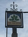 Five Oak Green village sign - geograph.org.uk - 336369.jpg