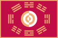 Flag-of-the-king-of-joseon.png