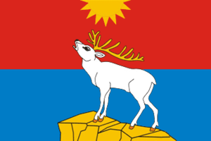 Krasnovishersky District - Image: Flag of Krasnovishersky rayon (Perm krai)