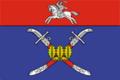 Flag of Shakinskoe (Volgograd oblast).png