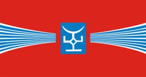 Talas, Kyrgyzstan - Image: Flag of Talas province Kyrgyzstan