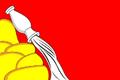 Flag of Voronezh Oblast.png