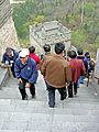 Flickr - archer10 (Dennis) - China-6431.jpg