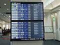 Flight information display at Kagoshima Airport.jpg