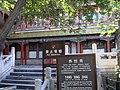 Forbidden City-20 故宫 - panoramio.jpg