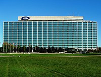 The Ford World Headquarters in Dearborn, Michigan, also known as the Glass House.