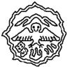 Former Oyama Shizuoka chapter.png