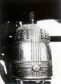 Former Tensonden Bell (Okinawa Prefectural Museum).jpg