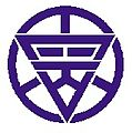 Former Tomioka Gunma chapter.JPG