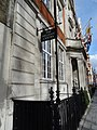 Formerly the Swedish War Hospital 1914-1918 - 16-18 Paddington Street Marylebone London W1U 5AS.jpg